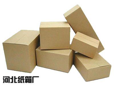 河北高品质纸箱规格