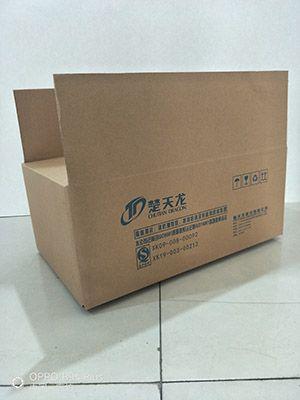 瓦楞包装纸箱