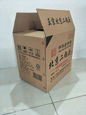 二锅头包装纸箱