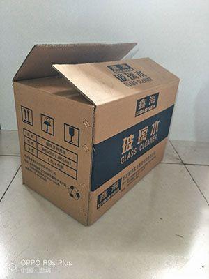 玻璃水包装纸箱