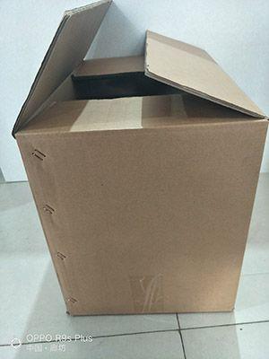 河北瓦楞纸箱