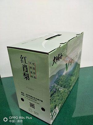 水果精品盒