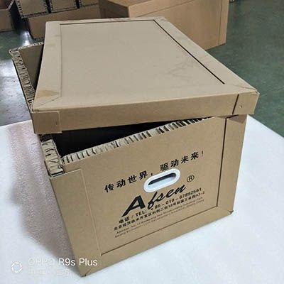 华北蜂窝纸箱