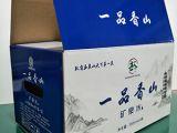 矿泉水精品盒